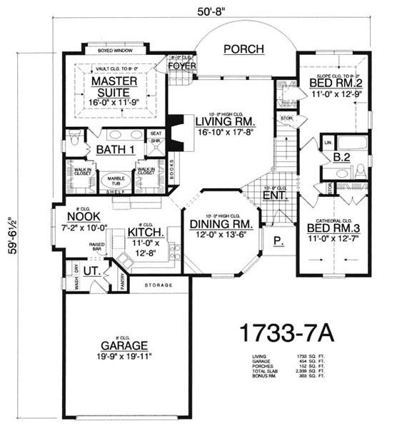 План 1 этажа Проект одноэтажного дома с мансардой с 8 угольной столовой 161 кв м