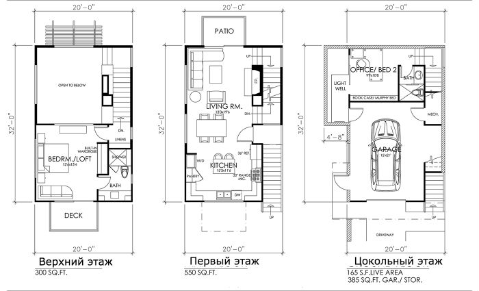 Интересный проект трёхэтажного дома в современном стиле 6 на 9 метров площадью  до 100 кв.м с гаражом и с 2 спальнями подходит для постоянного проживания. В проекте дома есть терраса..