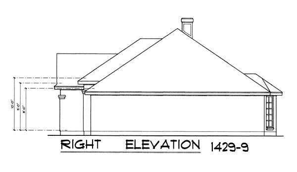 Вид справа Проект одноэтажного дома с кирпичным фасадом, вальмовой крышей и встроенным гаражом