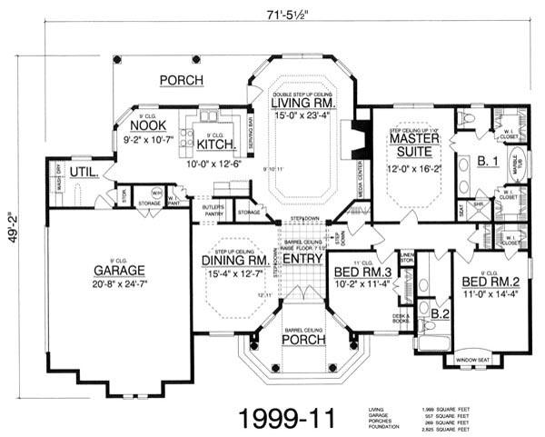 План 1 этажа Дом в европейском стиле с вальмовой крышей